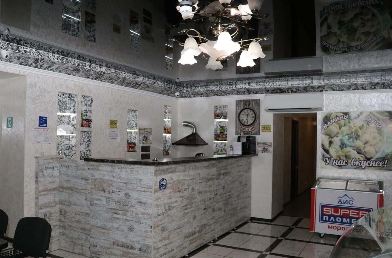 Мини-кафе в Smart Hotel