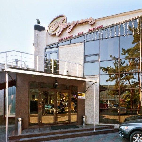 Где развлекаются гости гостиницы? (ТОП-5 мест в радиусе 1 км.) Ресторан «Луизиана»