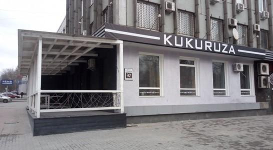 Где развлекаются гости гостиницы? (ТОП-5 мест в радиусе 1 км.) Kukuruza Bar